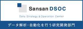 Data Strategy & Operation Center