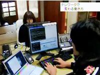 media120308 - NHK 「クローズアップ現代」