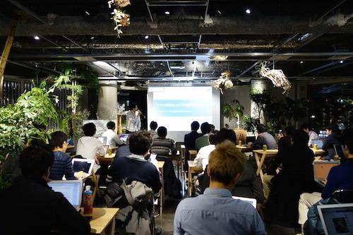 DSC03757 - ベストアプリ勉強会を開催しました