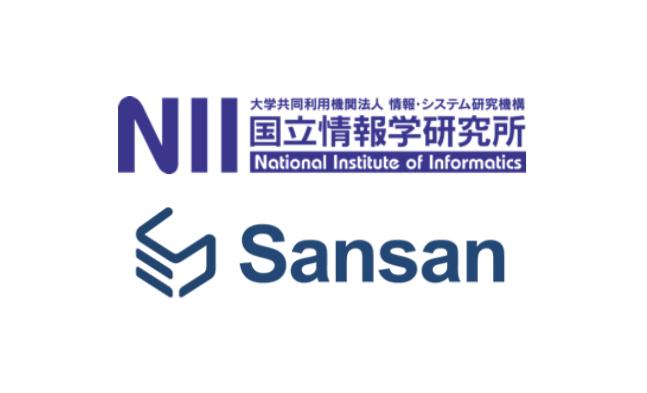 20170523103743 - 「サンプル名刺データ」を研究用データセットとして無償提供開始 〜国立情報学研究所とクラウド名刺管理の Sansan 株式会社が提携〜