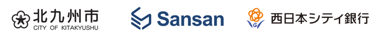 20170406214517 - Sansan、北九州市・西日本シティ銀行と三者間協定を締結〜クラウド名刺管理サービスを通じて、企業の生産性向上と障がい者の就労支援を実現する「全国初」の取り組み〜