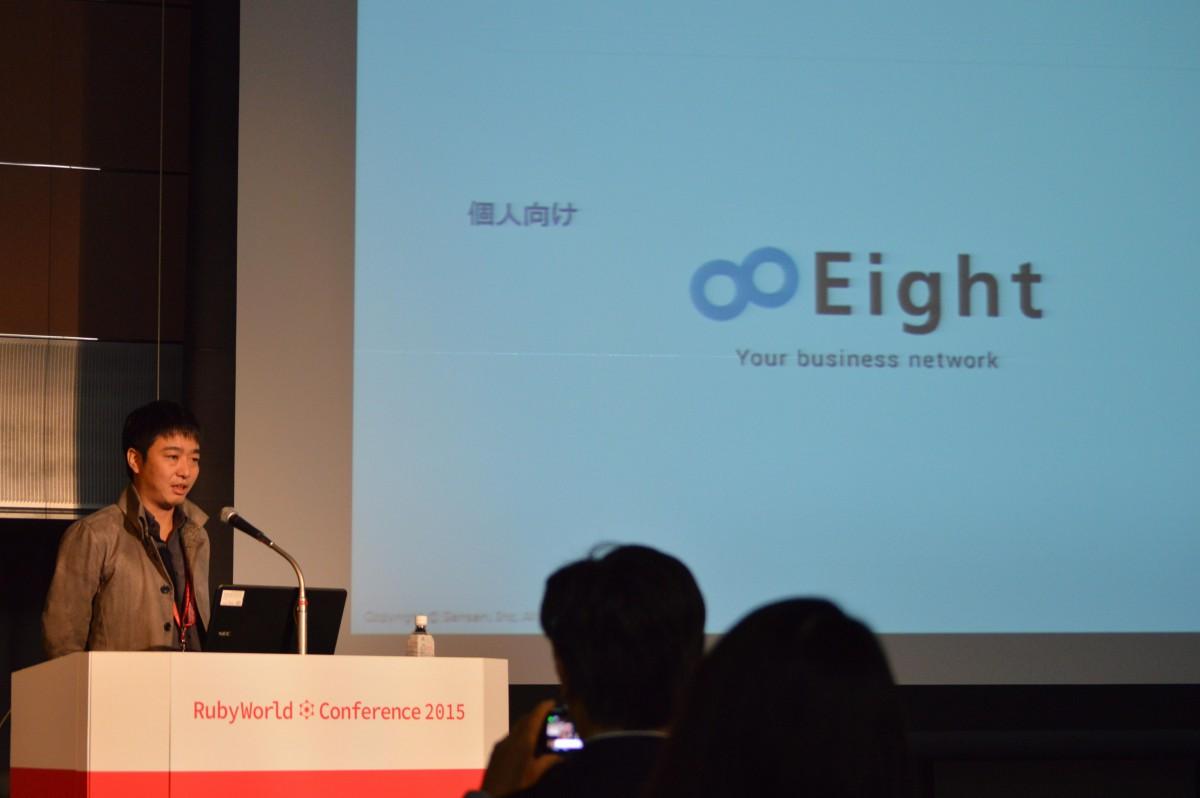 DSC 0038 - Ruby World Conferenceでエンジニアの宍倉が登壇しました