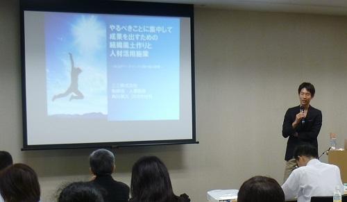 20120920 tsunokawa00 - 人事担当取締役の角川が、中小企業振興公社主催のセミナーで講演しました