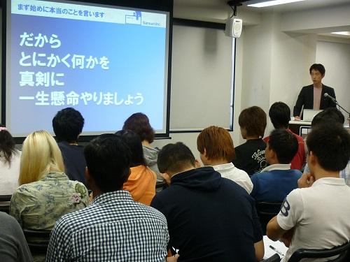20120926 06 - 専門学校(TECH.C.)で特別講義を行いました