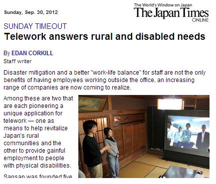 20120930 japantimes - The Japan Times Online で、徳島県・神山町のサテライトオフィスが紹介されました
