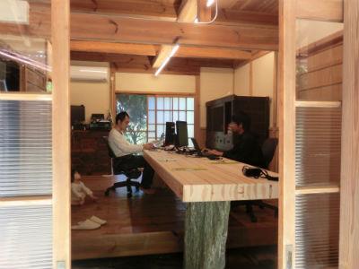 20121115181534 1 - 創造農村プロジェクトでサテライトオフィス『Sansan神山ラボ』が紹介されました