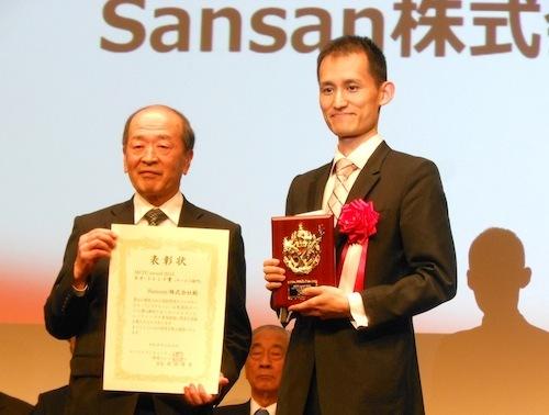 20130425100636 - 法人向けクラウド名刺管理『リンクナレッジ』MCPC award 2013 ネオ・トレンド賞を受賞 ~先進的なタブレット活用事例として高い評価を獲得~