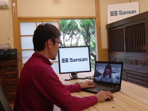 20130508140655 - 帝国書院発行の図鑑「日本のすがた」にSansanのサテライトオフィス『Sansan神山ラボ』が掲載されました