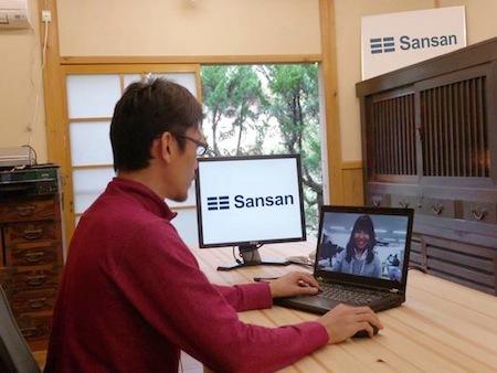 20130715 - 週刊BCNでSansanが紹介されました