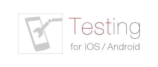 7c102d2ec4cf30b8ff0543b96c54543d - 【iOS/Android】最新事例から学ぶ!〜2月28日、モバイル向けテスト手法勉強会〜