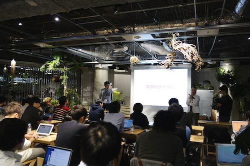 DSC03863 - モバイルアプリ開発勉強会を開催しました