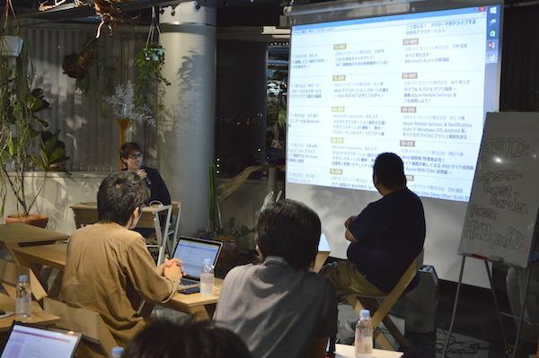 DSC 0120 - .NET定期勉強会 第四回を開催しました「Grani×Sansan .NET勉強会 / Microsoft MVPとde:codeを振り返ろう!」