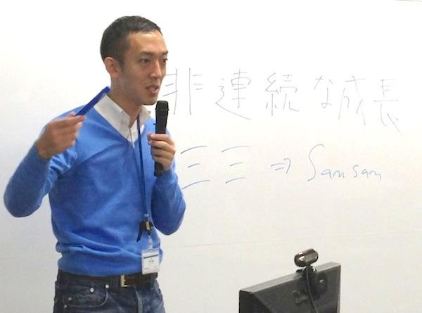 Sansan terada - 日経産業新聞でSansanが紹介されました