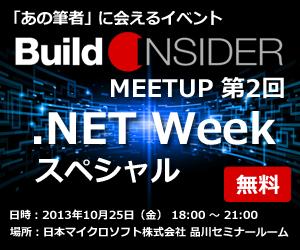 banner - .NET Weekにエンジニアの熊家が登壇します