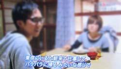 d5f0fce69c37f1a89d63ae31d0d3d638 - 関西テレビ「スーパーニュース アンカー」