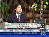 image03 - 日経CNBC