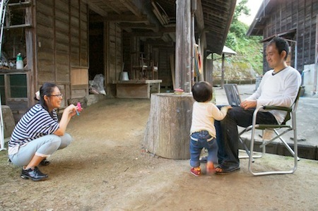 kamiyama0828 - 東京IT新聞でSansan神山ラボが紹介されました