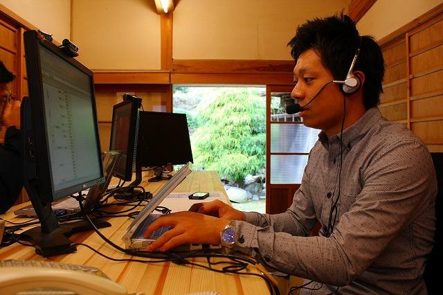online - 日経MJ1面でSansanのサテライトオフィス『Sansan神山ラボ』が紹介されました