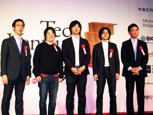 photo01 11 - 名刺SaaSのSansan株式会社、新進気鋭の国内ITベンチャーが集う「Tech Venture 2009」で審査員特別賞と準グランプリをダブル受賞