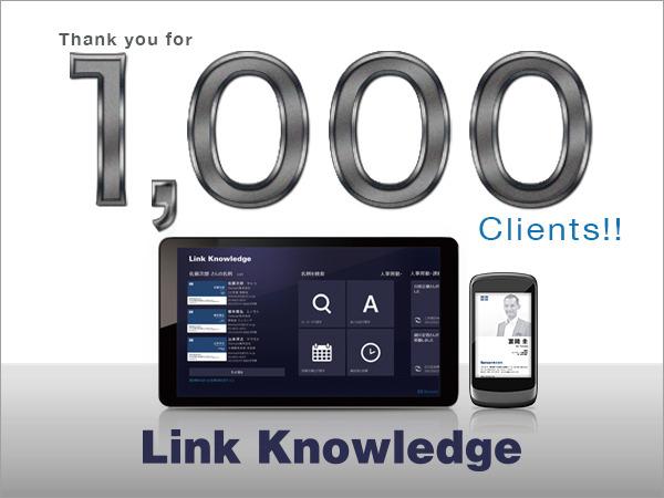 sns banner - 『リンクナレッジ』導入企業1,000社突破 ~法人向けクラウド名刺管理サービスシェアNo.1達成~