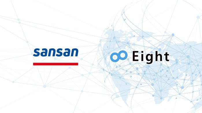 20171107183832 1 - ゴールドマン・サックスとジャパンコインベストが、 Sansan株式会社に資本参加