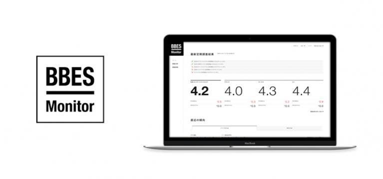 88bf7d436cc7555b98bb3e130e1cd01a 767x358 - BtoB企業のブランド力指標「BBES」と、 モニタリングサービス「BBES Monitor」を発表 〜BtoB企業のブランド力を定量的し、参照・比較〜