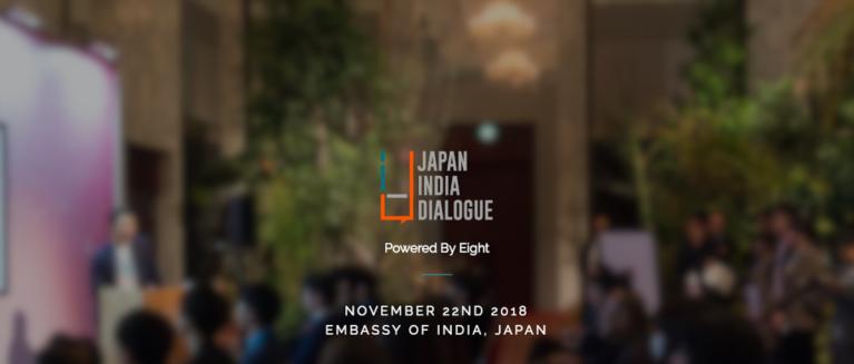 164b9e33738d1b5ef26c0bdf464df2d4 767x327 - Eight から見たインドビジネスの最前線 カンファレンス「Japan India Dialogue」を11月22日開催 〜 躍動するインド ITスタートアップの現状 〜
