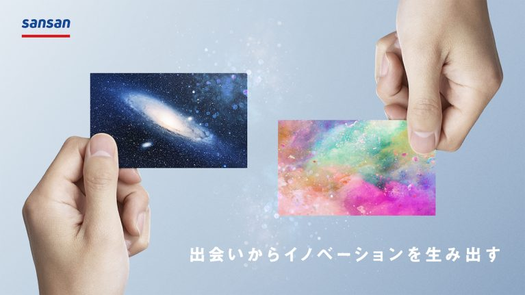 Sansan visual mission 1920 767x431 - 約30億円の資金調達を実施  〜企業ミッションを「出会いからイノベーションを生み出す」に〜