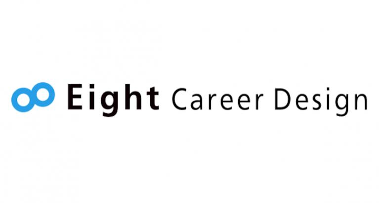 85f085a583892b3a6ebd5de3be5c6195 767x412 - 名刺アプリ「Eight」 採用サービス、Eight Career Design提供開始 ~成果報酬なし・月額5万円から、企業のダイレクトリクルーティングをサポート~