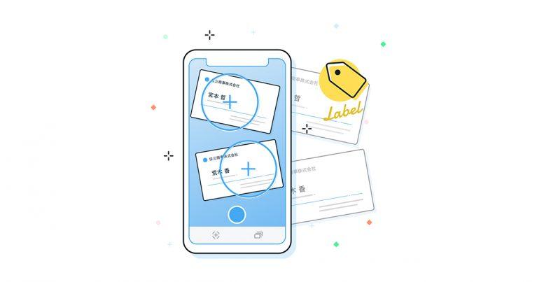 c679aabb2002759cf7f3c2310b105339 767x403 - 名刺アプリ「Eight」、Android版アプリにおける メジャーアップデートを実施 〜より使いやすくユーザー体験を向上〜