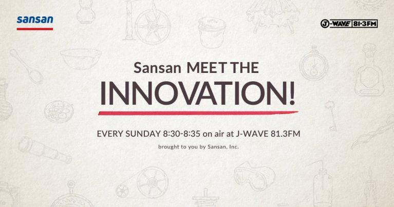 MTI PressRelease 1200 630 767x403 - Sansan、J-WAVEにてラジオ番組のレギュラー放送を開始<br> 〜イノベーションを生み出した「出会い」のストーリーを紹介〜 <br>2019年10月6日(日)8時30分 よりスタート