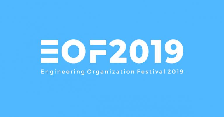 cover eof2019 1 1 767x403 - Engineering Organization Festival 2019 へ協賛 <br>〜名刺アプリ「Eight」のチーフエンジニアリングマネージャーが登壇〜
