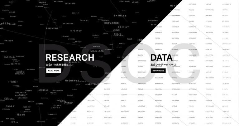 dsoc news 767x403 - 広告賞「W3 Awards 2019」にて、 Sansanのデータ統括部門DSOCのブランドサイトが 4部門でゴールド、シルバーを受賞