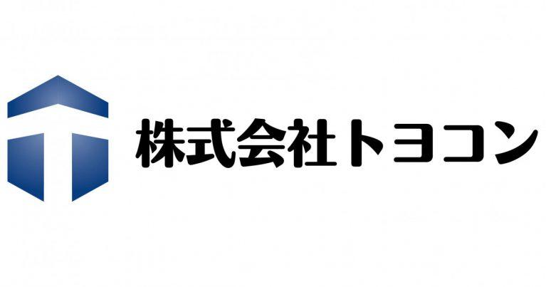 toyokon 767x403 - 総合物流サービスのトヨコン<br>Sansanのマーケティング活用で問い合わせが15倍に