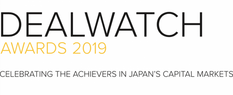 450aeb50c67205b7b4c744391c93cf4f 767x314 - Sansan、「DEALWATCH AWARDS 2019」 <br>株式部門「IPO of the Year」を受賞
