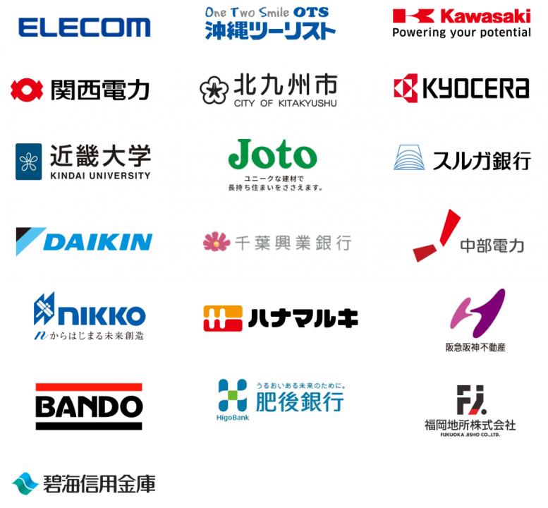 8276847c56a87e88e98696fbc33d6cb2 777x720 - クラウド名刺管理サービス「Sansan」の「オンライン名刺」、初期利用企業が2,000社突破<br>〜地方でも高まるオンライン名刺需要、初期利用企業が全国に拡大〜