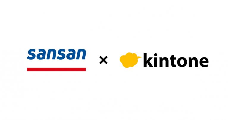 0dc7c9f20f03dc11327877eddf4dd101 767x403 - 「Sansan」と 業務アプリ開発プラットフォーム「kintone」の API連携プラグインが公開