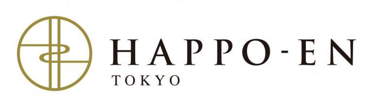happo en logo fix yoko 767x221 - 結婚式場・イベントプロデュースの八芳園が、 請求書のオンライン受領サービス「Bill One」を導入<br>〜請求書のデジタル受領で、総務・経理業務の効率化を実現〜