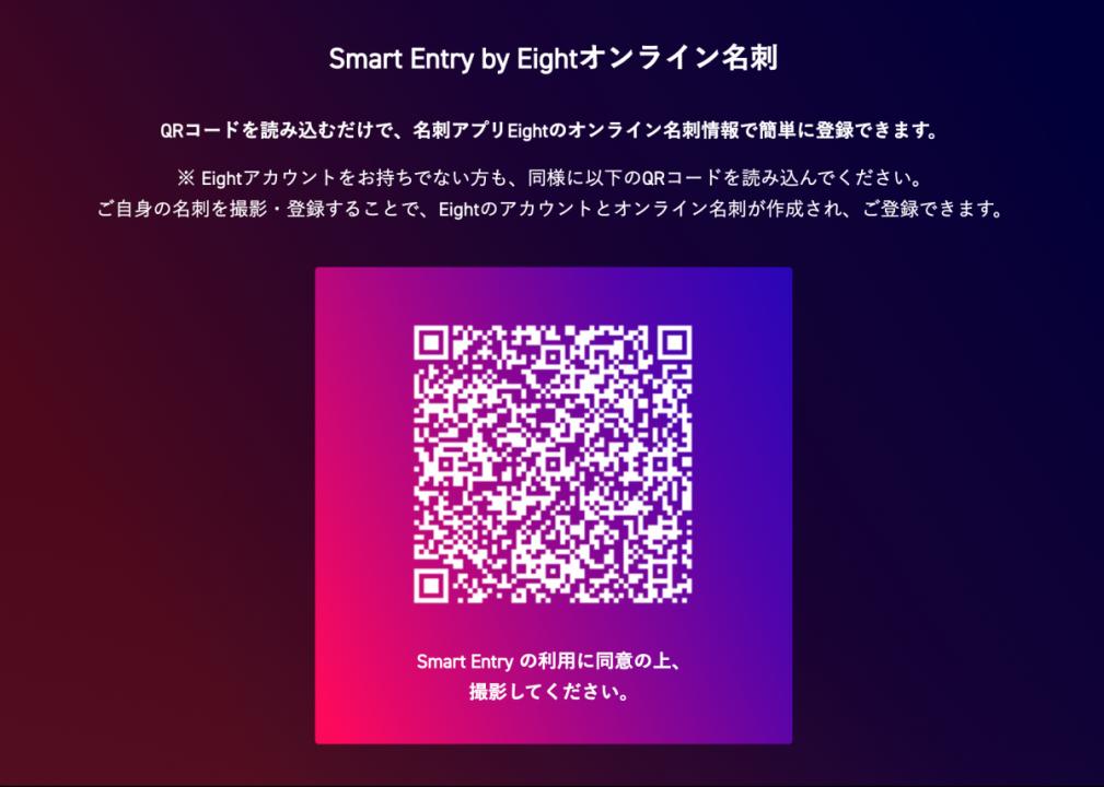 640d5e7bb70c3ae6b7186be5f6800bf6 1009x720 - Eight、オンラインイベント「Climbers 2020」をテレビ東京、幻冬舎「GOETHE」と共催<br>〜各界の第一人者によるセッションを、テクノロジーを駆使した 「体験型ビジネスライブ」として配信~