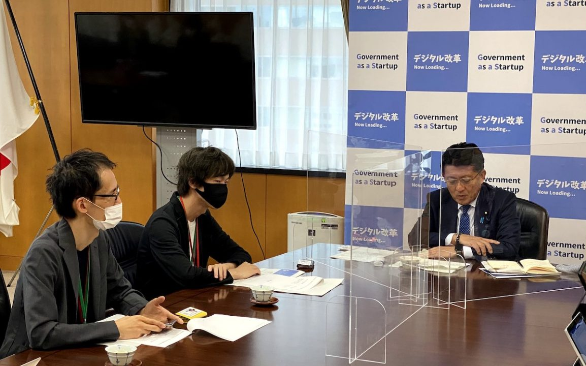 IMG 0261 1154x720 - デジタル庁準備室との意見交換会に、<br>取締役の富岡が出席しました