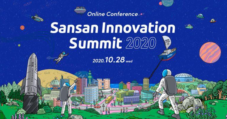 d94571ff26197a2d4d220b3c7bf41b8e 767x403 - Sansanユーザー向けカンファレンス「Sansan Innovation Summit 2020」を開催<br>~Sansanのオンライン名刺を活用した新たなイベント体験を提供~