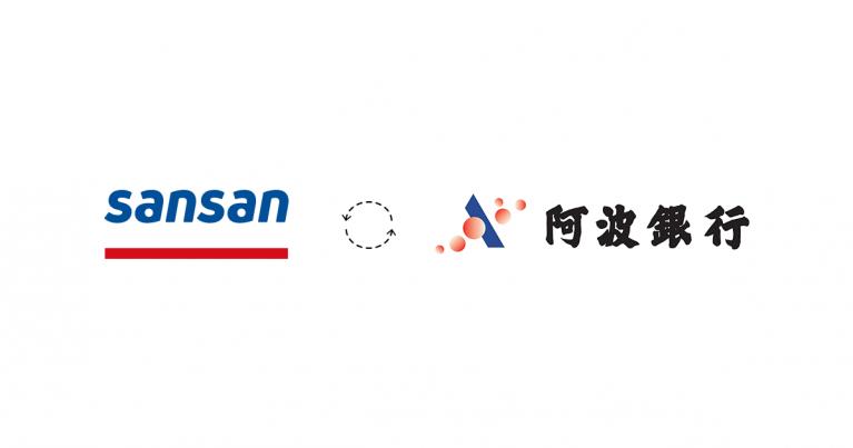 1934dec47e55664860268dc6d5fd5c74 767x403 - Sansan、阿波銀行と中国・四国地方の地域金融機関初のパートナー契約を締結<br>~徳島県企業のデジタル化支援を強化~