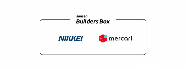 c 767x288 - エンジニア強化プロジェクト「Builders Box」に、 メルカリと日本経済新聞社がサポート企業として参画 〜情報発信・イベントに協力〜