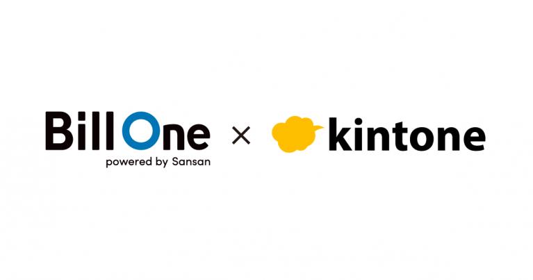 billone x kintone icatch 767x403 - クラウド請求書受領サービス「Bill One」と、 業務アプリ開発プラットフォーム「kintone」が機能連携 〜企業のテレワーク実現を支援〜