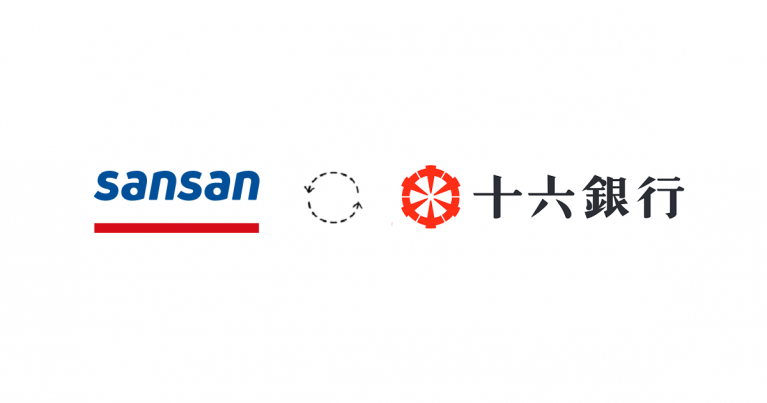 1583e6ba44b3446c27064fec20fda3fe 767x403 - Sansan、十六銀行と東海地方の金融機関初のパートナー契約を締結<br>~地域中小企業のDX推進に向けて連携~