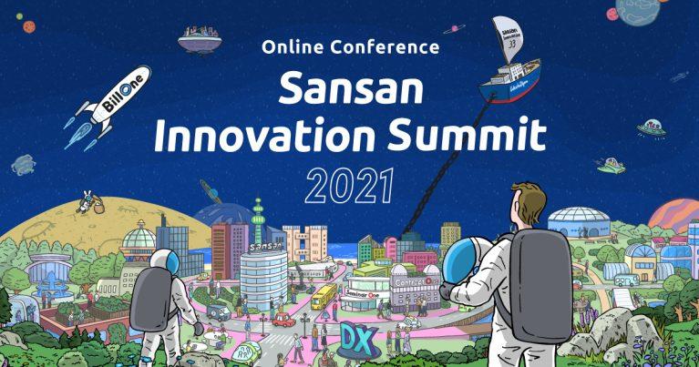 07abd624f09f69384814a7b300f6f7f7 767x403 - Sansanユーザー向けカンファレンス「Sansan Innovation Summit 2021」を開催<br>~「働き方を変えるDX」をテーマに、イノベーションの創出に挑戦するユーザーのセッションをライブ配信~