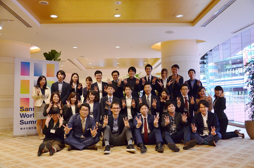 DSC 5039 thumb 500xauto 13589 - 地方が熱いぞ!Sansan Workstyle Summit(福岡&名古屋)