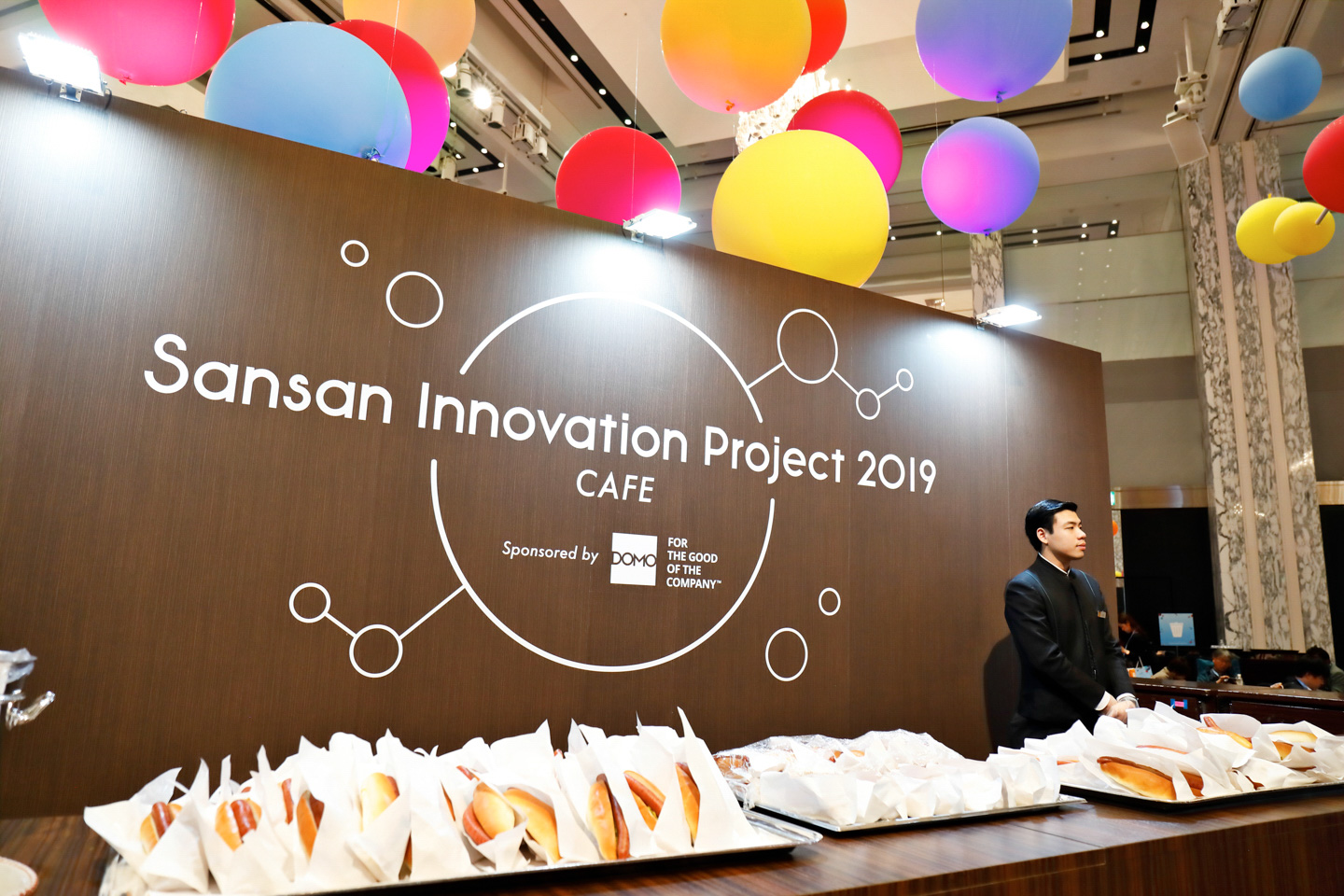 20190315 123048  H3A2391 1440px - 「Sansan Innovation Project 2019」を開催しました